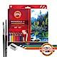 KOH-I-NOOR-3713 捷克頂級專業水溶性色鉛筆紙盒裝-48色 product thumbnail 1
