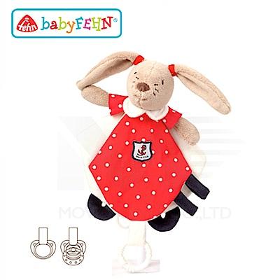 【任選】德國《baby FEHN 芬恩》海洋樂園航海兔安撫布偶奶嘴巾
