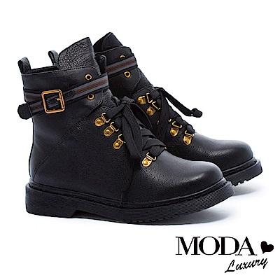 短靴 MODA Luxury 率性釦帶裝飾牛皮綁帶厚底短靴-黑
