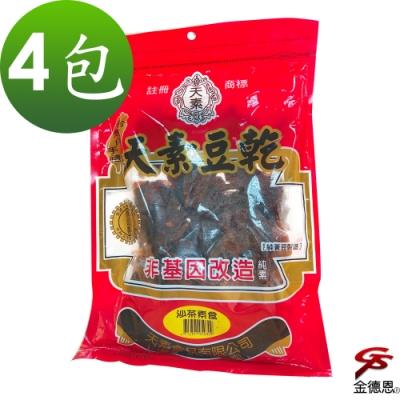 金德恩 4包大份量沙茶純素豆乾(380g/包)