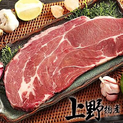 【上野物產】紐西蘭頂級沙朗 ( 200g土10%/片 ) x8片