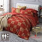MONTAGUT-楓中回憶-200織紗精梳棉-鋪棉床罩組(特大)