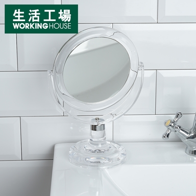 【百貨週年慶 全館5折起-生活工場】壓克力透明1*3倍圓形桌上鏡