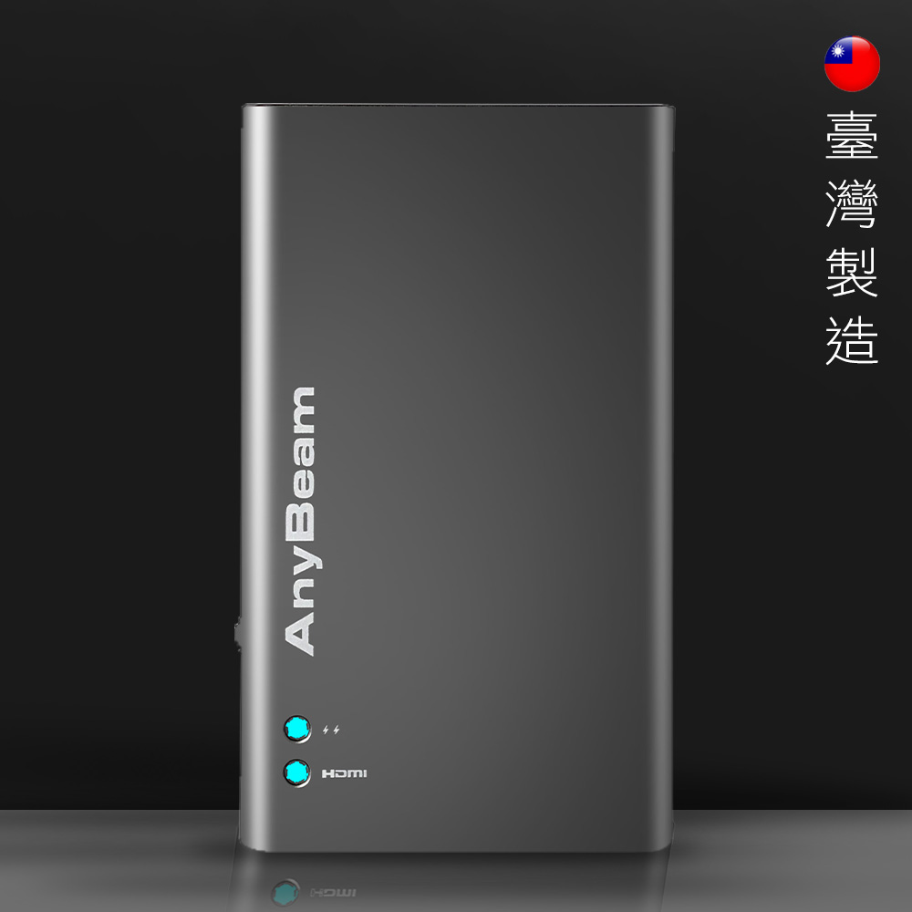 AnyBeam任意屏雷射掃描微型投影機HD301M1-H2