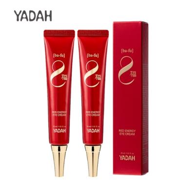YADAH 八福紅色能量緊緻眼霜2入組(30ml*2)