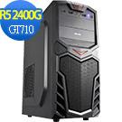 技嘉A320平台[土星魔龍]R5四核GT710獨顯電玩機