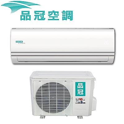 品冠 6-8坪變頻冷暖分離式冷氣MKA-41MVH/KA-41MVH