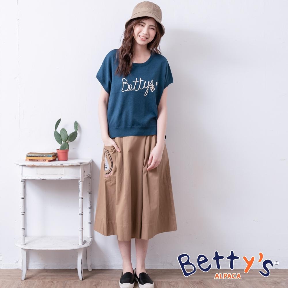 betty's貝蒂思 腰間半鬆緊刺繡九分寬褲(卡其)