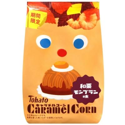 Tohato東鳩 焦糖玉米脆果-蒙布朗(77g)