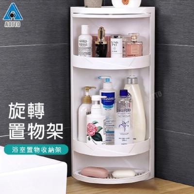 【AOTTO】雙層旋轉多功能置物收納架-大款(浴室置物架 收納櫃 多功能 衛浴收納架)