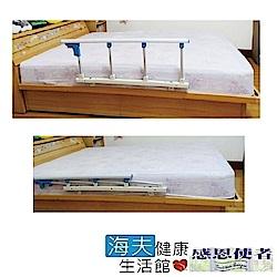 床邊安全 老人安全護欄 安全扶手 附固定支架