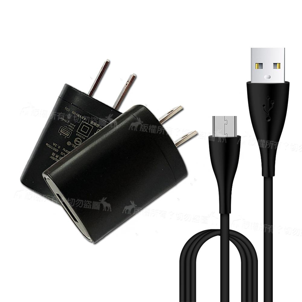 DVE×加利王 Micro USB 簡約動力 USB充電頭+傳輸線 旅行充電組(1.2M)