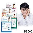 NRK牛爾 水光臻保濕面膜5入+胜肽抗皺面膜5入+蜂萃緊緻面膜5入+童顏修護面膜5入