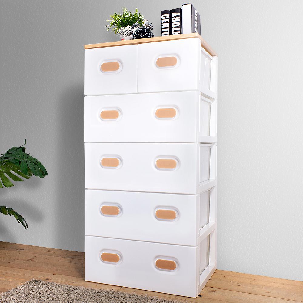 HOUSE 台灣製 木天板-TODAY衣物抽屜式五層收納櫃-超大款 2小抽4大抽 -白色
