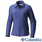 Columbia 哥倫比亞 女-防曬UPF40快排長袖襯衫-紫色