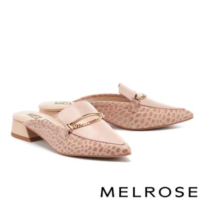 穆勒鞋 MELROSE 質感壓紋金屬釦尖頭低跟穆勒拖鞋-粉