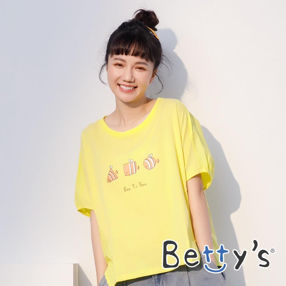 betty's貝蒂思 圓領拼布熱帶魚T-shirt(亮黃色)