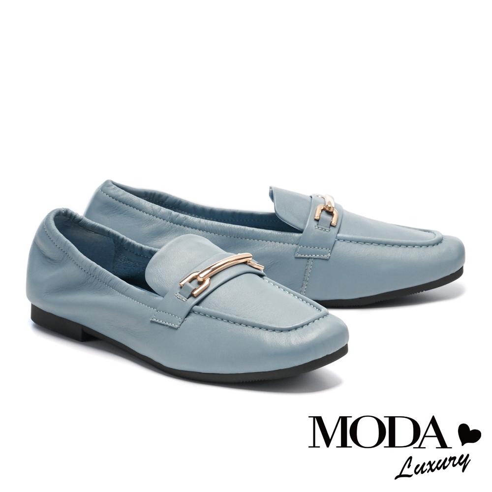 低跟鞋 MODA Luxury 質感馬銜釦牛皮樂福低跟鞋-藍