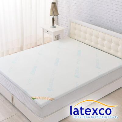比利時進口 LooCa水漾天絲5cm乳膠床墊 加大6尺
