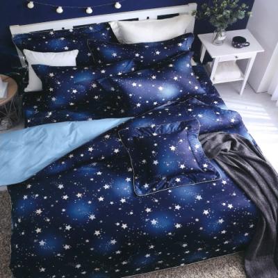 Carolan 星光閃耀  加大五件式純棉床罩組(台灣製)