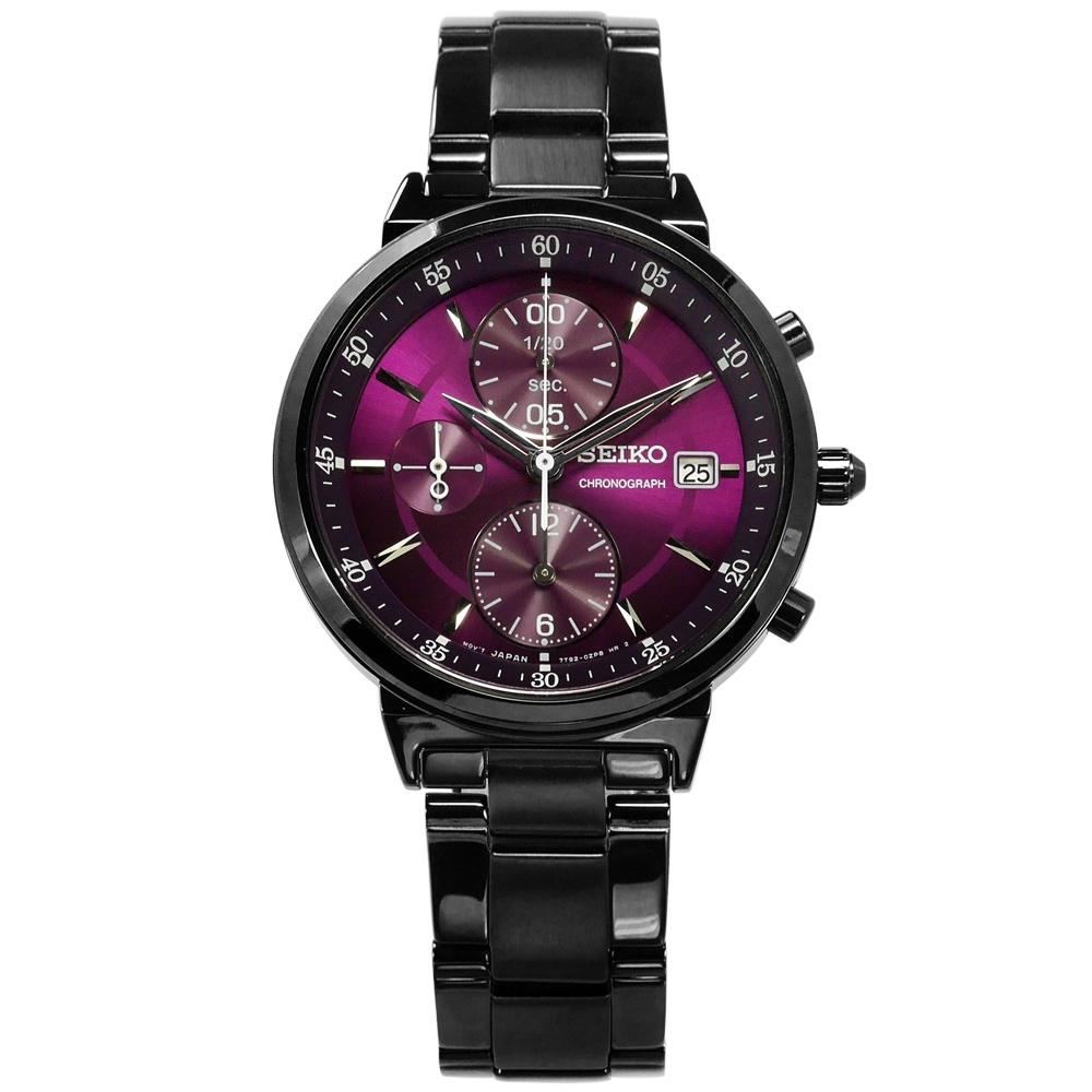 SEIKO 精工 三眼計時 日期 日本機芯 不鏽鋼手錶-紫x鍍黑/36mm