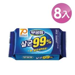 【韓國 MKH無窮花】抗菌洗衣皂 8入
