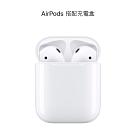 [加碼延長] Apple AirPods 第2代 藍芽耳機 (搭配有線充電盒)