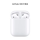 Apple AirPods 第2代 藍芽耳機 (搭配有線充電盒)