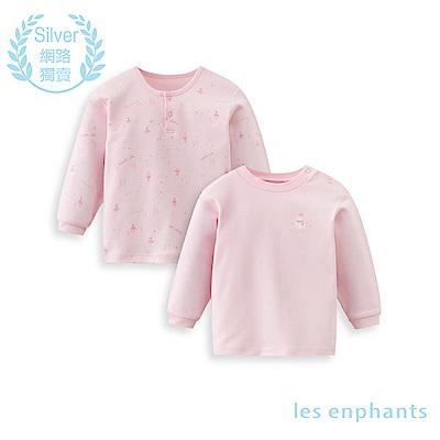 les enphants 精梳棉系列森林兩件組上衣(共2色)