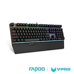 雷柏 RAPOO VPRO V720S(青軸) 全彩RGB背光機械遊戲鍵