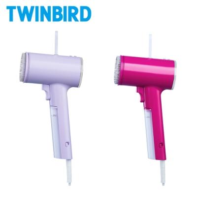 【成雙成對組】日本TWINBIRD-高溫抗菌除臭 美型蒸氣掛燙機TB-G006TW(丁香紫+桃紅)