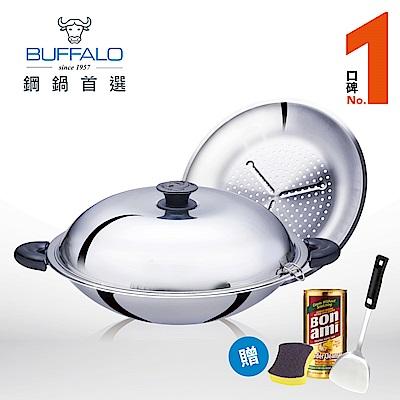 牛頭牌BUFFALO 新雅登炒鍋40CM (雙耳附蒸層)