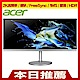 Acer CB342CK 34型 IPS 2K高解析 UltraWide 極速電競 HDR 電腦螢幕 多工處理 product thumbnail 1