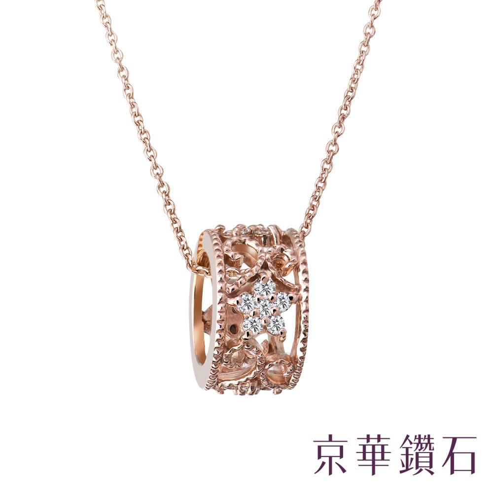 京華鑽石 幸運輪 0.20克拉 10K鑽石項鍊