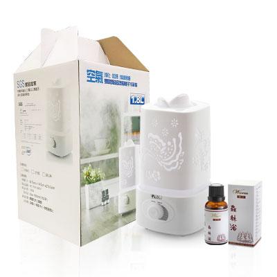 Warm雙噴頭香氛負離子超音波水氧機W-180白+澳洲單方純精油30mlx1瓶