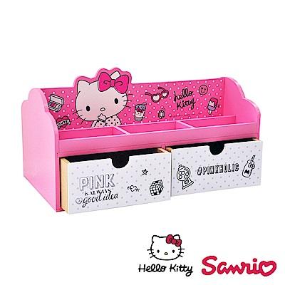 Hello Kitty 凱蒂貓桌上橫式雙抽 美妝收納盒 文具收納 桌上收納