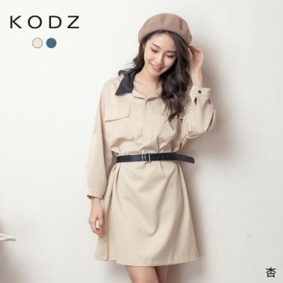 東京著衣-KODZ 俐落率性配色領雙口袋寬版附腰帶洋裝(共二色)
