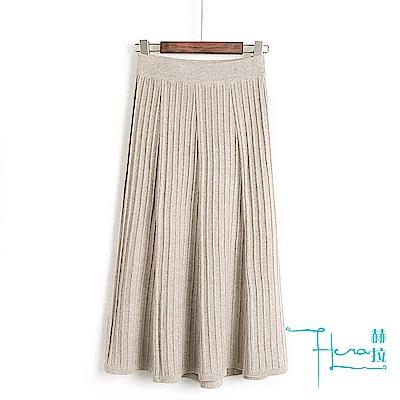 【Hera 赫拉】 針織 秋冬純色 大擺半身裙 百搭歐美百褶裙高腰修身
