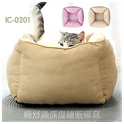 寵喵樂 極暖深度貓窩《顏色隨機》