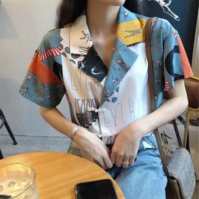 中大尺碼不撞衫彩色塗鴉印花中國風盤釦雙領造型襯衫L~4L-Ballet Dolly