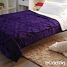 BEDDING-頂級雙面絨舒柔日式雕花毯被-溫莎紫