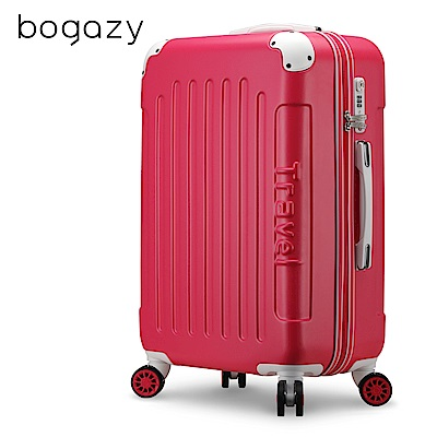 Bogazy  繽紛蜜糖25吋霧面行李箱(亮麗桃)