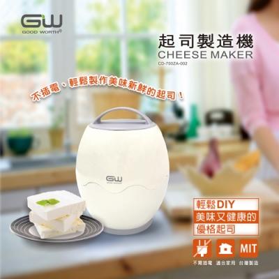 GW 水玻璃 蛋型起司製造機