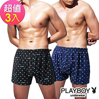 PLAYBOY 兔頭菱形印花彈性四角褲(3件組)