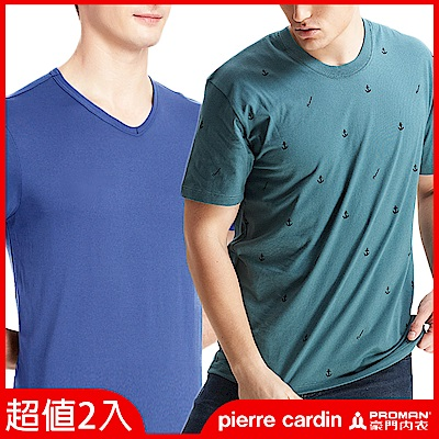 [時時樂]皮爾卡登/豪門_MIT排汗速乾棉質短袖T恤(2件)