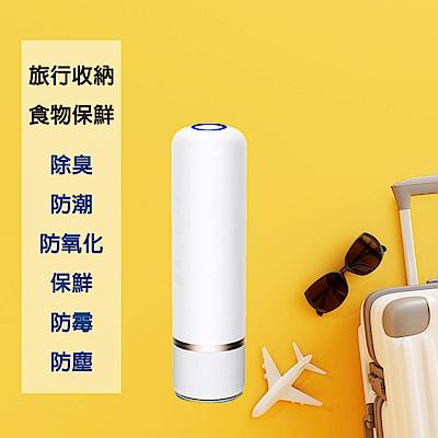 品菲特PINFIS 攜帶式保鮮收納真空機 - 附真空袋x6(旅行收納組)