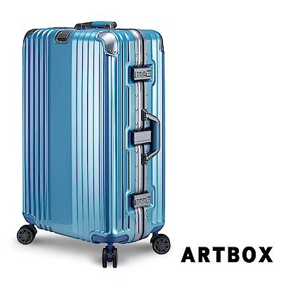 【ARTBOX】溫雅簡調 26吋 平面凹槽海關鎖鋁框行李箱(冰藍色)