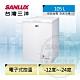 SANLUX台灣三洋 105L 上掀式冷凍櫃SCF-108GE product thumbnail 1