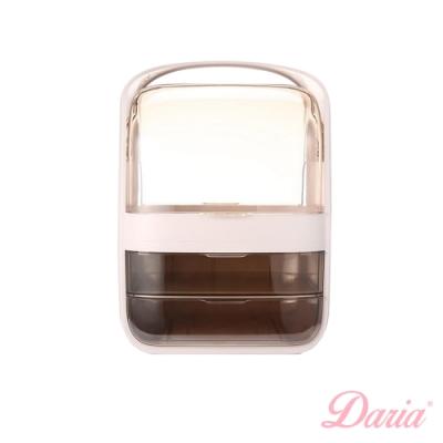 Daria「時尚女神」提把特大化妝盒 (粉色)