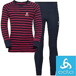 Odlo 150409_70637海軍藍/粉條 兒童銀離子保暖排汗衣套裝組